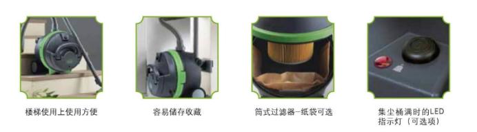 商用干式吸尘器