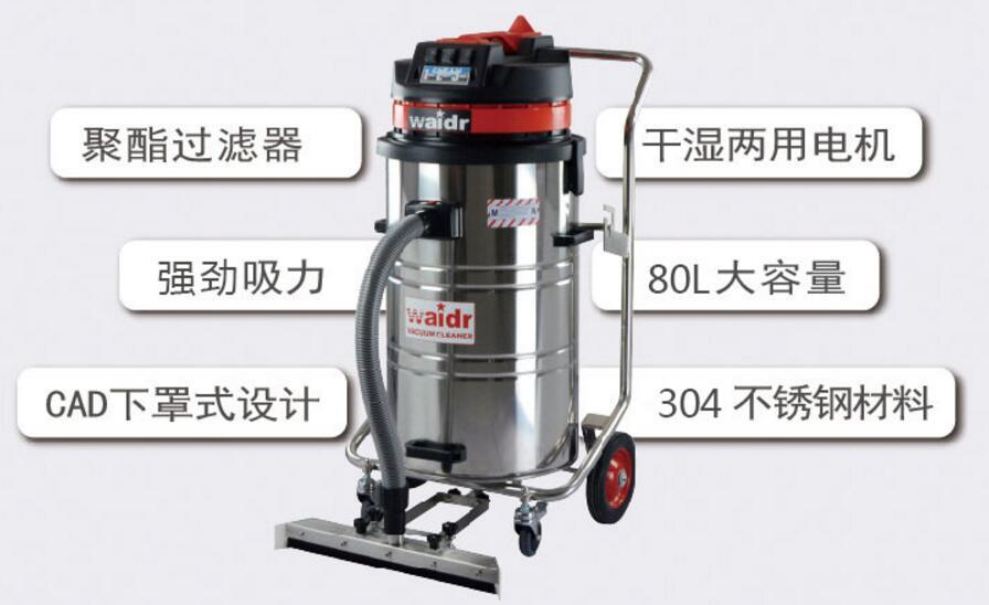哈尔滨工业吸尘器
